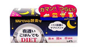 Shinya Koso Night Diet